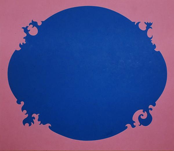 Painting N°2, 1990