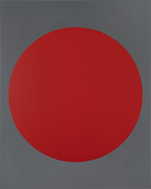 David Malek, Binaries, Ribordy Thetaz Gallery, Genève (CH), 2020