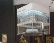 Salle des primitifs du dossier dda Aquitaine de Jean Sabrier