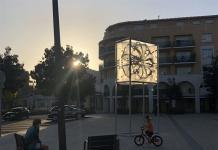 LOVE DATA, Biennale ALIOS - 2019 du dossier dda Aquitaine de Pierre Clement